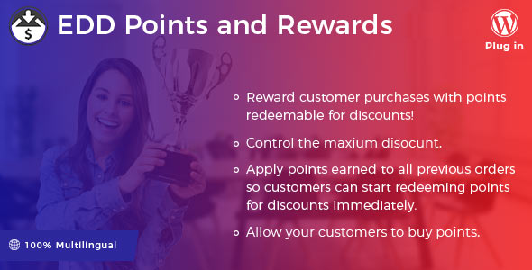 Easy Digital Downloads - Points and Rewards